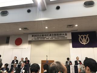 三学会2.JPG