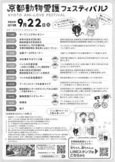 ブログ予定2019秋_3.jpg