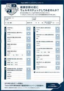 ブログ予定2019秋_5.jpg