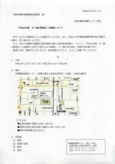ブログ予定2019秋_6.jpg