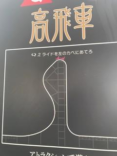 白井君1.JPG