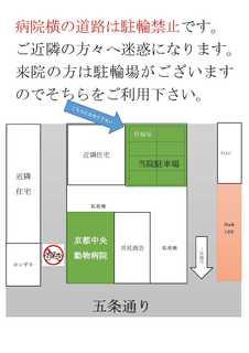 駐輪禁止ポスター.jpg