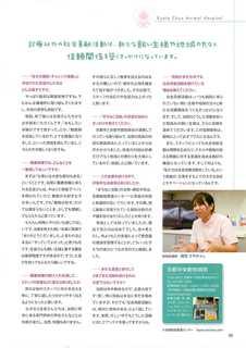 MUK MUK blog用_2.jpg